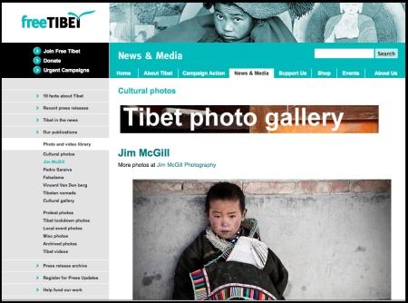 McGill_FreeTibet